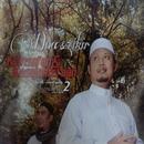Gemersik Hati 2 Doa & Zikir Keinsafan Dan Kesejahteraan/Ustaz Amal, Munif Ahmad