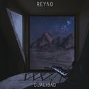 Dualidad/Reyno