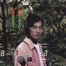 Zheng Dong 10 X 10 Wo Zhi Ai Chang Pian - Chen Yi Xun (U87)/Eason Chan