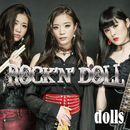 Rock'n' doll/dolls
