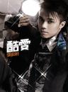 Ku Ai (CD)/Hins Cheung