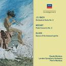 Bach, Gluck, Mozart: Music For Flute & Orchestra/Claude Monteux, London Symphony Orchestra, Pierre Monteux