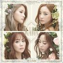 KARA 7th Mini Album 'In Love'/KARA