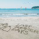 LAST SUMMER DAYS ~きまぐれBEST~/キマグレン
