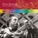 モントゥ-/デッカ&フィリップス・レ/Pierre Monteux