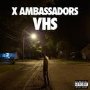 VHS/X Ambassadors