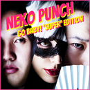 Go Baby! 'Super' Edition/NEKO PUNCH