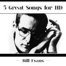 ハイレゾで聴くビル・エヴァンス/Bill Evans