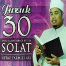 Juzuk 30 Yang Lazim Dibaca Ketika Solat/Ustaz Tarmizi Haji Ali