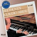 ベートーヴェン:ピアノ・ソナタ<悲愴>・<熱情>・<月光>/Claudio Arrau
