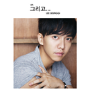 And.../Seung Gi Lee