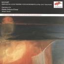 """Mozart: Serenade No.10 """"Gran Partita""""/Chamber Orchestra of Europe, Wind Soloists, Alexander Schneider"""