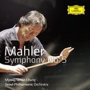 Mahler Symphony No.5/Seoul Philharmonic Orchestra, Myung Whun Chung