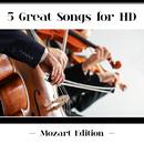 ハイレゾで聴くモーツァルト(Mozart Edition)/Various Artists