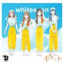 ポケット/whiteeeen