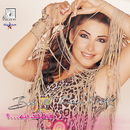 Best Of Aline Khalaf/Aline Khalaf