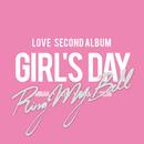 Girl's Day Love Second Album/Girl's Day