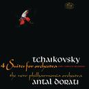 チャイコフスキー:組曲第1番~第4番/New Philharmonia Orchestra, Antal Doráti