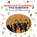 ワールド・オブ・フラメンコ/Los Romeros