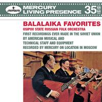 Balalaika Favourites/Osipov State Russian Folk Orchestra, Vitaly Gnutov