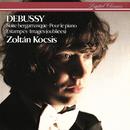 ドビュッシー:ピアノ作品集/Zoltán Kocsis