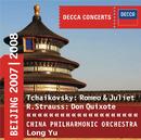 Tchaikovsky: Romeo & Juliet/Strauss: Don Quixote/Zhang Anxiang, Wang Jian, China Philharmonic Orchestra, Long Yu