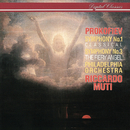 Prokofiev: Symphonies Nos. 1 & 3/Philadelphia Orchestra, Riccardo Muti