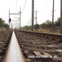 / back number