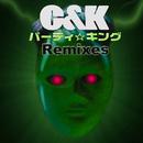 パーティ☆キング Remixes/C&K
