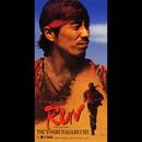 RUN/長渕 剛