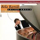 Bartók: Works for Solo Piano, Vol. 1/Zoltán Kocsis