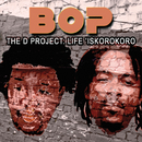 The Project D: Life 'Iskorokoro/Brothers of Peace
