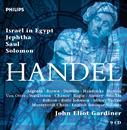 ヘンデル:オラトリオシュウ/ガーデ/John Eliot Gardiner