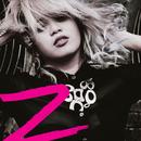 Z/Zendee