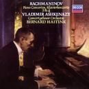 ラフマニノフ:ピアノ協奏曲第2/4番/Vladimir Ashkenazy, Royal Concertgebouw Orchestra, Bernard Haitink