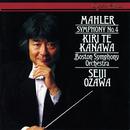 マーラー:交響曲第4番/Kiri Te Kanawa, Boston Symphony Orchestra, Seiji Ozawa