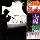 Brian Jones Presents The Pipes of Pan at Jajouka/The Master Musicians Of Jajouka