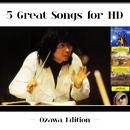ハイレゾで聴く小澤征爾/Boston Symphony Orchestra, Seiji Ozawa