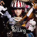 Yelling/Kay Tse