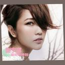 Zui Hao De Shi Ke 2006-2012/Kay Tse
