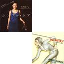 ハイレゾx名曲 シンプル・ラブ/大橋純子&美乃家セントラル・ステイション