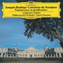 Rodrigo: Concierto di Aranjuez/Narciso Yepes, Philharmonia Orchestra, English Chamber Orchestra, García Navarro