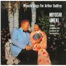 Miyoshi Sings For Arthur Godfrey/Miyoshi Umeki
