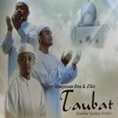 Himpunan Doa & Zikir Taubat Rintihan Seorang Hamba/Asri Ibrahim, Munif Ahmad, Bazli Hazwan