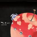 The Apples/吉井和哉