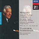 モーツァルト:ピアノ協奏曲第20/21/23/24/25番/Vladimir Ashkenazy, Philharmonia Orchestra