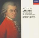 モーツァルト:ピアノ協奏曲全集/Vladimir Ashkenazy, Philharmonia Orchestra
