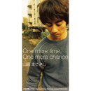One more time, One more chance/山崎まさよし