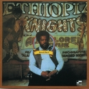 Ethiopian Knights/Donald Byrd