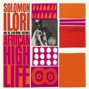 African High Life/Solomon Ilori